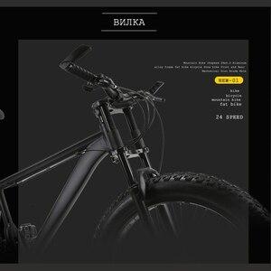 Image 3 - Wolfs fang Bicicleta de Montaña, 21 velocidades, cuadro de aleación de aluminio, para nieve, delantera y trasera