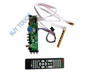 https://ae01.alicdn.com/kf/HTB127z8sL9TBuNjy0Fcq6zeiFXar/Z-VST-3463-DVB-C-DVB-T-DVB-T2-LCD-Controller-Board-สำหร-บ-B156HTN02-1.jpg