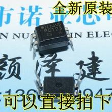 100pcs/lot PC123 DIP4 DIP 100pcs lm723cn lm723 dip 14