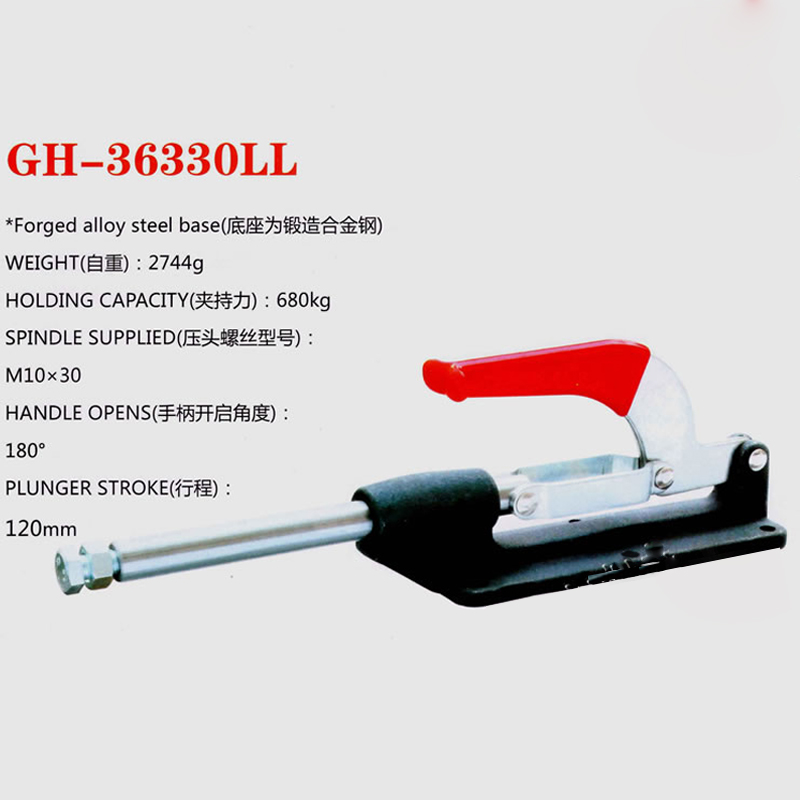 Travel 120 fast fixture, clamp, tooling fixture GH-36330LL horizontal fast fixture vertical clamp welding clamp 13009 13005 13007 13005