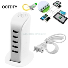 OOTDTY 40W 5V 8A Travel Portable USB Wall Power Charger Adapter Intelligent Distribution IC Multiple Devices For ipad Tablets PC