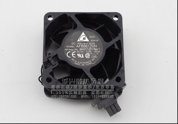 Delta Electronics AFB0612VH 644317-001 -AH1H Server Square Fan DC 12V 0.28A 60x60x25mm 4-wire аккумулятор patriot 12v 1 5 ah bb gsr ni