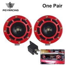 PQY - 2 шт. 12 в 115 дБ супер громкий компактный электрический звуковой сигнал для мотоцикла автомобиля