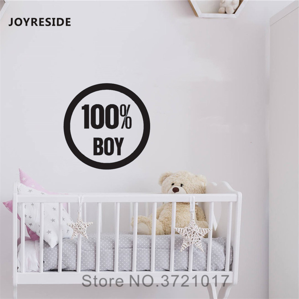Us 5 92 25 Off Joyreside All Boy Wall Quote Design Decal Graphic Vinyl Sticker Decor Letters Room Kids Baby Nursery Decoration Murals A393 In