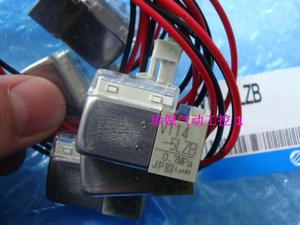 New original solenoid coil head SMC V114-5LZB 0.7MPA DC24V smc the new head of passing filter aff150a 40