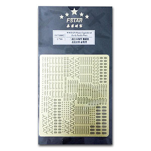 Five star FS 710082 Etching Parts for Aircraft Carrier Upgrade of Japanese Navy in the Early Period of Pacific WarFive star FS 710082 Etching Parts for Aircraft Carrier Upgrade of Japanese Navy in the Early Period of Pacific War