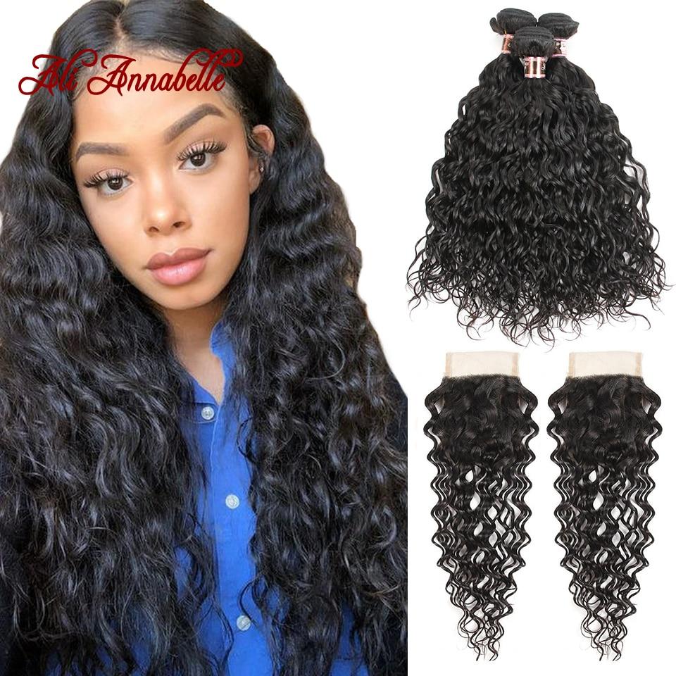 ALI ANNABELLE Water Wave Bundles With Closure Malaysian Hair Weave Bundles With Closure Remy Human Hair