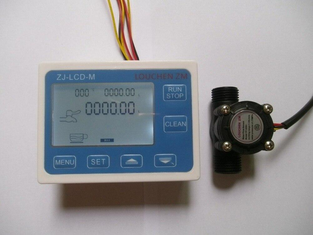 LOUCHEN ZM YF S201 G1 2 Flow Water Sensor Meter Digital LCD Display Quantitative Control 1