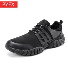 Autumn new large size 4546 casual mesh wear-resistant non-slip Korean version tide Men's running fitness Tourism outdoor shoes