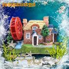 Home Fish Aquatic Pet Supplies Decorations Aquarium Landscaping resin Windmill House Cottage Crafts