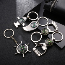High Quality 2019 New Bottle Opener Portable Key Ring Chain Metal Beer Bar Tool Unique Gift