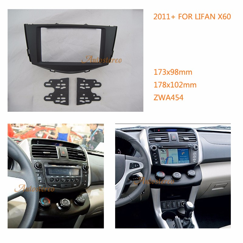 ZWNAV 11-454 car frame for LIFAN X60 2011+ Car Radio fascia Facia Panel Adapter for LIFAN X60 for lifan x60 turn signal light bar lights x60 suv front fog lamp