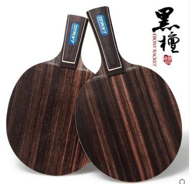 Горячий! Профессиональные 7 слойные ракетки для настольного тенниса из черного сандалового дерева, ракетки для настольного тенниса, спорти