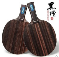 Hot! Professional black sandalwood pure wood 7 layer table tennis blades table tennis rackets racquet sports ping pong paddles