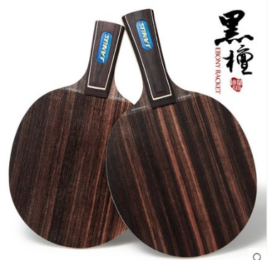 Hot! Professional black sandalwood pure wood 7 layer table tennis blades table tennis rackets racquet sports ping pong paddles hot janus professional six star table tennis blades table tennis rackets racquet sports ping pong paddles quick attack rackets