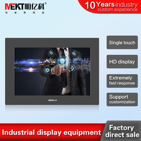 L700WX Embedded portable 7 inch USB touch screen monitor / aluminum alloy resistance touch / computer LCD display