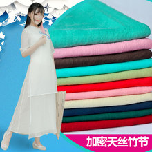 Cotton linen material slub texture national style thin section solid color summer linen clothes 1M(China)
