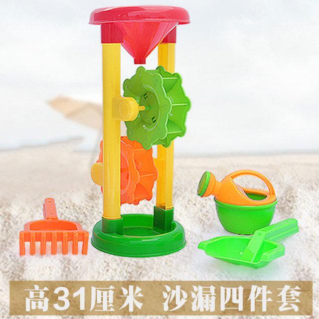 Reloj de Arena de playa de arena de natación juguetes del baño del bebé de agua Ecológico 3c yakuchinone juego esencial set oyuncak juguetes para los niños