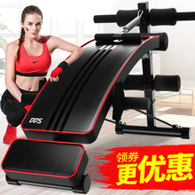 t207Supine board sit ups, fitness equipment, household dumbbell stool, multifunctional abdominal machine, abdominal muscle plate