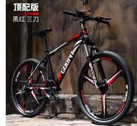 26 Inch Aluminum Speed Dual Disc Damping MTB 21 27 Shift Quality Super Mountain Bike