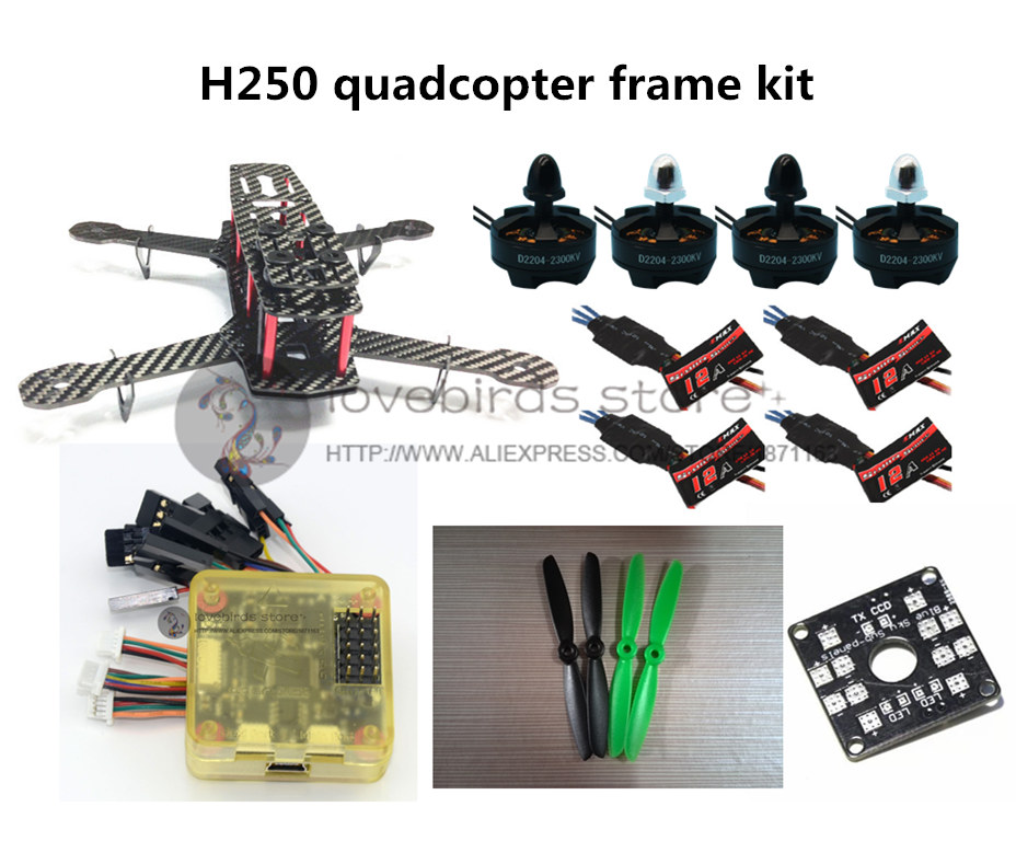 DIY H250 quadcopter frame kit FPV mini drone QAV250 pure carbon frame + CC3D + 2204 2300KV motor + Simon K 12A ESC + 5045 prop new qav r 220 frame quadcopter pure carbon frame 4 2 2mm d2204 2300kv cc3d naze32 rev6 emax bl12a esc for diy fpv mini drone