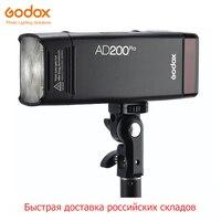 Бесплатная DHL Godox AD200Pro AD200 Pro 200Ws 2,4G Вспышка стробоскоп 2900 мАч батарея голые лампы Speedlite Fresnel головка для DSLR камеры