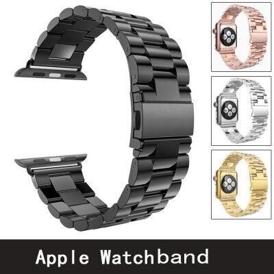 все цены на for Apple Watch Band Black Gold Stainless Steel Bracelet Buckle Strap Clip Adapter for Apple Watch Band for iWatch 38mm 42mm онлайн