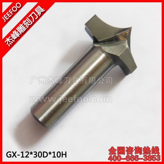 12*30Width*10H Engraving Machine Milling Cutter Wood Cutter Woodworking Router Bits