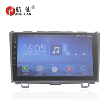 HANGXIAN Car Radio Multimedia Player 2 din 9Android 7.0 Auto DVD Radio navigation for Honda CRV 2006-2011 stereo wifi navi gps funrover android 8 0 9 2 din car multimedia dvd player radio tape recorder for kia k2 rio 2010 2016 wifi gps navigation navi fm