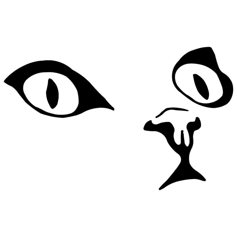 15*9.2CM Cat Eyes Face Cartoon Car Sticker Decal Reflective Car Styling Motorcycle Sticker C2-0510