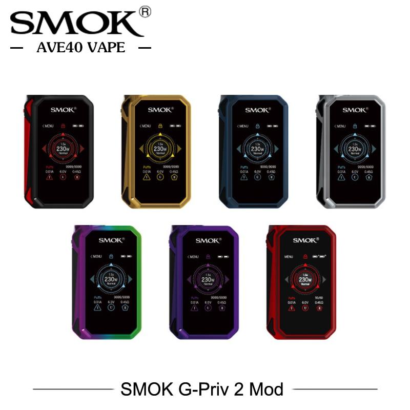 במלאי, 100% מקוריים חדש SMOK סיגריות - סיגריות אלקטרוניות
