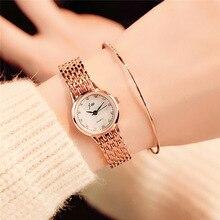 Luxury women's fashion gold watches stainless steel quartz