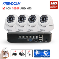 KRSHDCAM 4CH AHD DVR Security CCTV System 20M IR 2PCS 1080P CCTV Camera Dome Indoor Camera