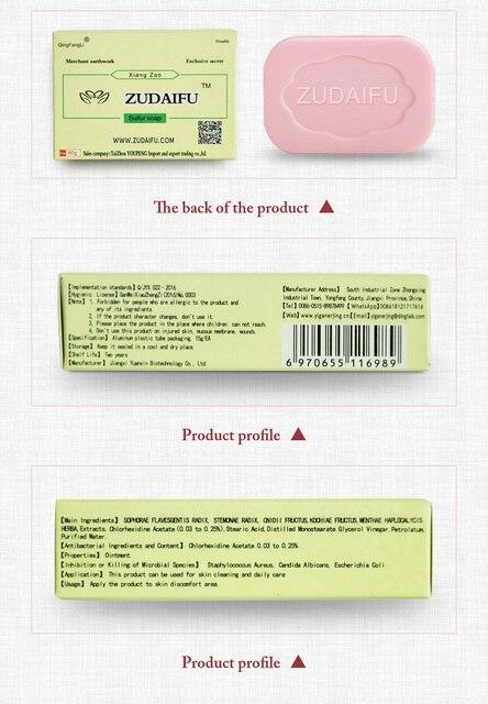 Zudaifu Skin Psoriasis Cream Dermatitis Eczematoid Eczema Ointment Treatment Psoriasis Cream Skin Care Soap 5