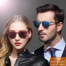 DUOYUANSE High-grade aluminum magnesium polarizing sunglasses The color film