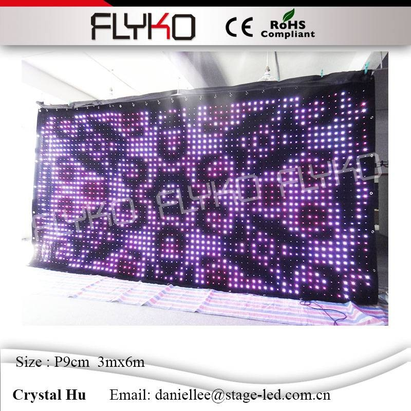 LED video curtain32