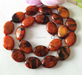"13x18mm Brown & Yellow Phoenix Stone Flat Oval Jasper stone Necklace Beads Jewelry 18 "" Wholesale Price"