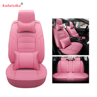 kalaisike leather universal car seat cover for Luxgen all models Luxgen 5 7SUV 6SUV U5 SUV auto accessories styling