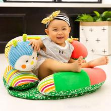 New Cartoon Baby Learning Sitting Chair Infant Safe Chair Caterpillar Small Sofa Plush Toy