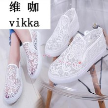 Summer time Girls Loafers Informal Girl White Pink Black Lace Sneakers Elegant Lady Elastic band Strong Embroider Flats Handmade