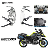 R QIANKONG Clear Black High Quality Motor Headlight Grill Cover Headlamp Protector Guard For BMW R1200GS