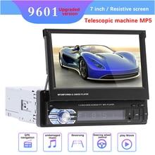 "9601 7 ""HD pantalla táctil Universal coche Bluetooth MP4 MP5 reproductor de navegación FM Radio U disco/AUX/ espejo retrovisor de reproducción de tarjeta SD"