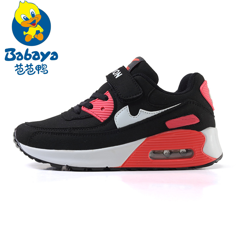 Babaya Air Cushion Children Sports Shoes Boys Girls Fashion Sneakers Big Size Anti-slippery Damping Running Shoes Kids QTX-01 sneakers running shoes sports men and women shoes rubber sole anti skid wear student shoe low upper waterproof air cushion hot