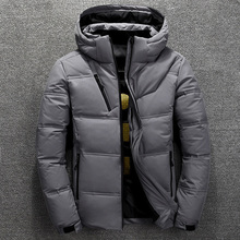 2018 High Quality White Duck Thick Down Jacket men coat Snow Parkas Male Warm Brand Clothing winter Down Jacket 95wy