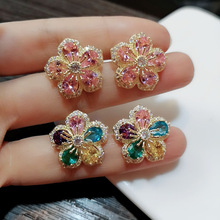 Colorful Bling Zircon Stone Flower Gold Stud Earrings for Women Korean Earrings Fashion Jewelry 2019 New Hot Sale cute long chain silver stud earrings with bling zircon stone for women fashion jewelry korean earrings 925 silver