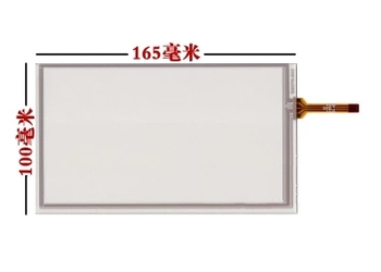 165*100mm nowy 7 cal ekran dotykowy 165*100 dla hsd070idw1 at070tn994