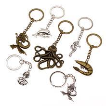 High Quality Key Chain Key Ring Marine Life Cool Car Keychain Creative Car Key Chain Accessories Handmade Boyfriend Gift carlos garcía gual historia mínima de la mitología