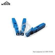 100 шт./лот FTTH LC UPC быстрый разъем FTTH оптический Быстрый разъем одиночный режим высокого качества LC встроенный