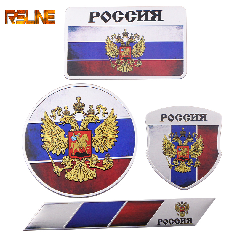 Car Styling 3D Aluminum Russian Federation National Emblem Coat Of Arms Of Russia Eagle Metal Stickers Auto Decoration Decal