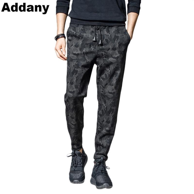 New 2018 Mens Autumn Pencil Harem Pants Men Camouflage Military Pants Loose Comfortable Cargo Trousers Camo pantalon homme 5XL